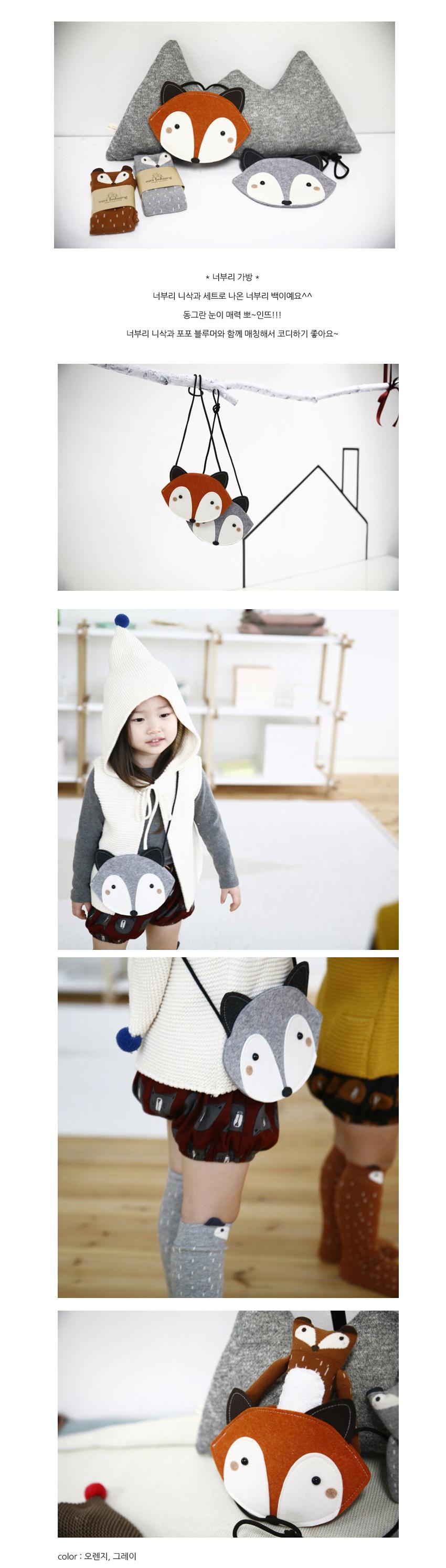 Mini Dressing Raccoon Bag
