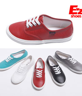 Children Back Band Casual Sneakers