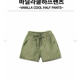 Vanilla Cool Half Pants