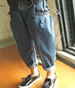 Pumpkin Pocket Jeans