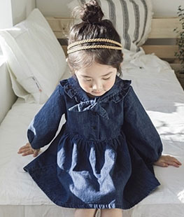Denim Sera One-piece