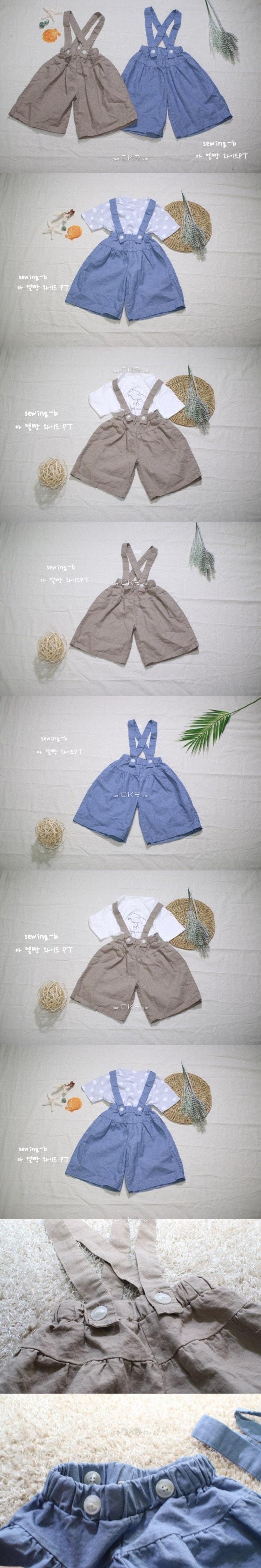 SEWING-B - Korean Children Fashion - #Kfashion4kids - Ma Wide Suspenders Pants