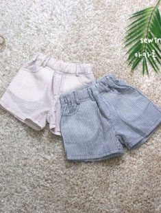 SEWING-B - BRAND - Korean Children Fashion - #Kfashion4kids - Macaroon Pants