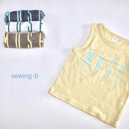 SEWING-B - BRAND - Korean Children Fashion - #Kfashion4kids - Muse Cut Top