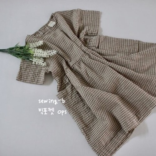 SEWING-B - BRAND - Korean Children Fashion - #Kfashion4kids - Big Pocket Dress