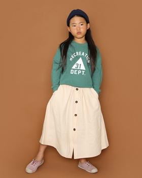 JENNY BASIC - BRAND - Korean Children Fashion - #Kfashion4kids - 31 Sweat Shirt