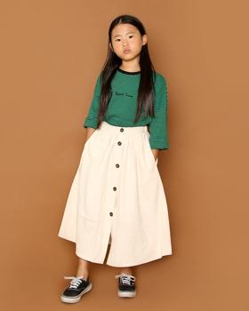 JENNY BASIC - BRAND - Korean Children Fashion - #Kfashion4kids - Layer Skirt