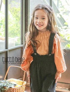 TUTTO BENE - BRAND - Korean Children Fashion - #Kfashion4kids - Milky Blouse