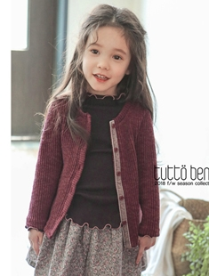TUTTO BENE - BRAND - Korean Children Fashion - #Kfashion4kids - Basic Cardigan