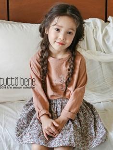 TUTTO BENE - BRAND - Korean Children Fashion - #Kfashion4kids - Boxy Tee