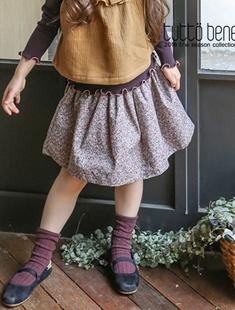 TUTTO BENE - BRAND - Korean Children Fashion - #Kfashion4kids - Bloom Skirt