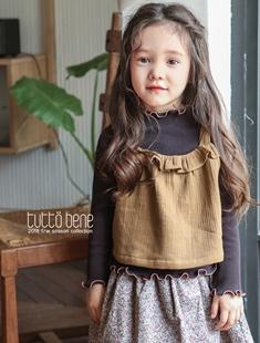 TUTTO BENE - BRAND - Korean Children Fashion - #Kfashion4kids - Frill Vest