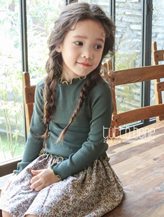 TUTTO BENE - BRAND - Korean Children Fashion - #Kfashion4kids - Lounge Tee