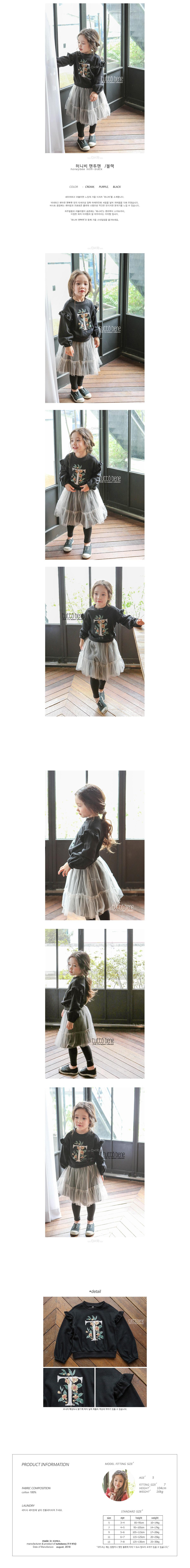 TUTTO BENE - Korean Children Fashion - #Kfashion4kids - Honeybee MtoM Tee - 2