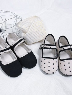 BIMBO BIMBA - BRAND - Korean Children Fashion - #Kfashion4kids - Star Flats
