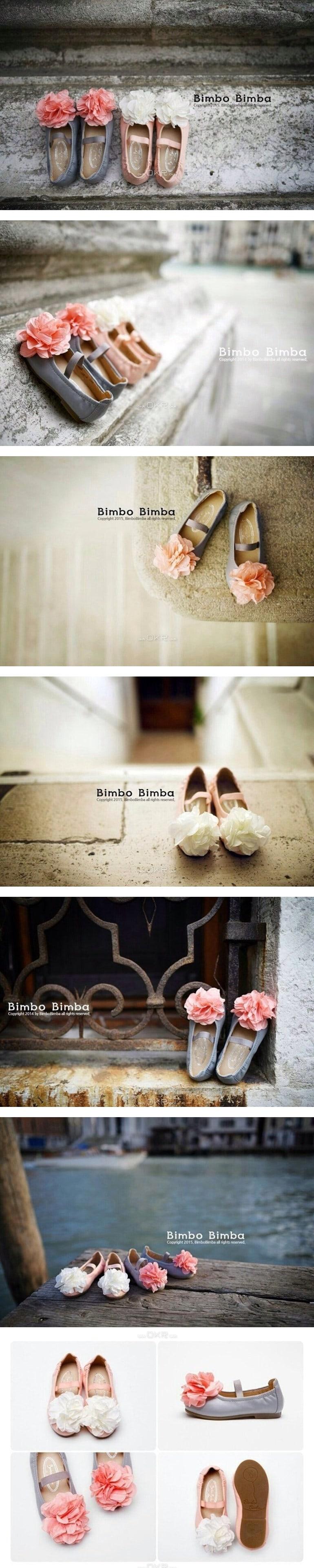 BIMBO BIMBA - Korean Children Fashion - #Kfashion4kids - Flower Flats