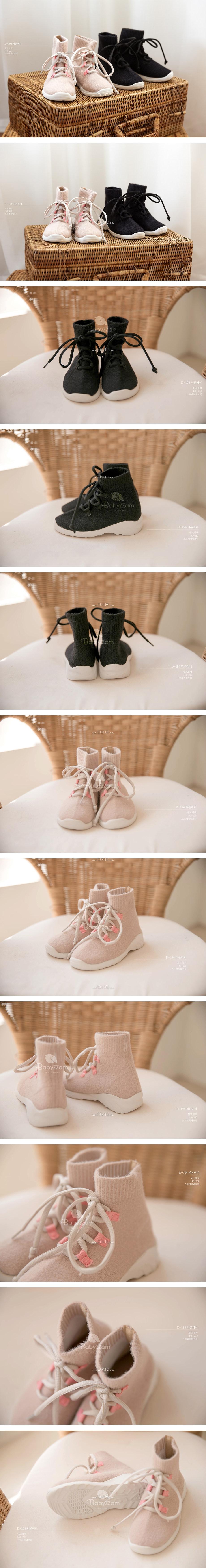 BABYZZAM - Korean Children Fashion - #Kfashion4kids - Ribbon Runner Sneakers