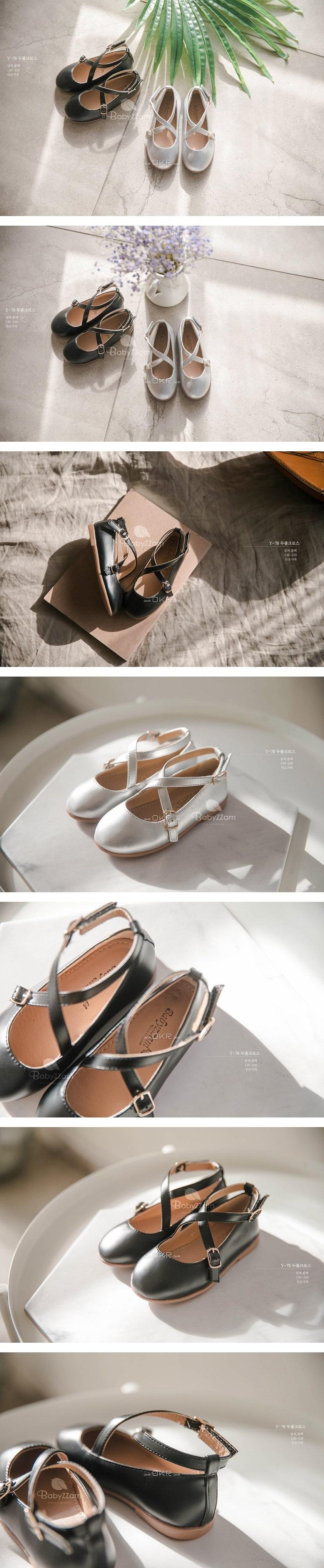 BABYZZAM - Korean Children Fashion - #Kfashion4kids - New Double Cross Flats