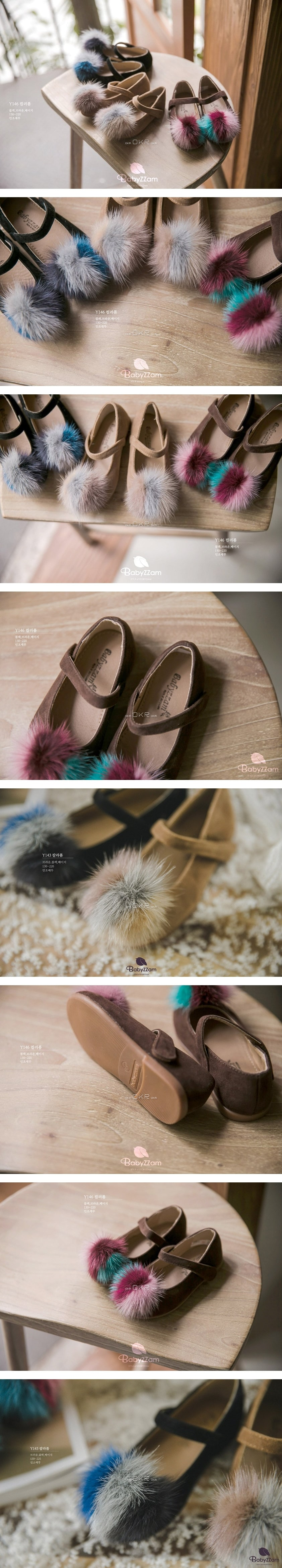 BABYZZAM - Korean Children Fashion - #Kfashion4kids - Kalla Pom Flats