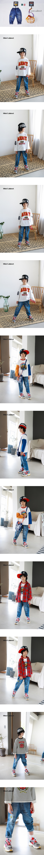 MINI CABINET - Korean Children Fashion - #Kfashion4kids - Paint Denim Pants