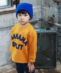 MINI CABINET - BRAND - Korean Children Fashion - #Kfashion4kids - Banana T