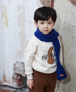 MINI CABINET - BRAND - Korean Children Fashion - #Kfashion4kids - Cheetah T