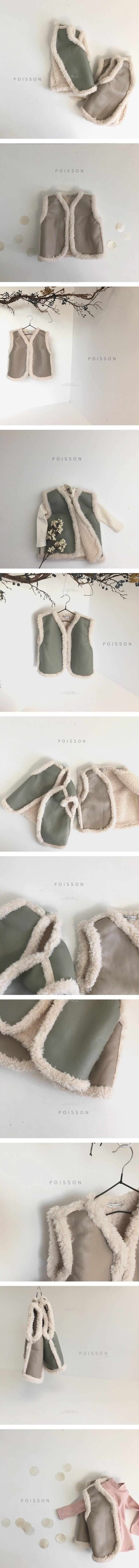 POISSON - Korean Children Fashion - #Kfashion4kids - Mustang Vest