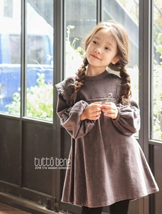 TUTTO BENE - BRAND - Korean Children Fashion - #Kfashion4kids - Lace One-piece