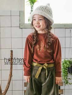 TUTTO BENE - BRAND - Korean Children Fashion - #Kfashion4kids - Soft T