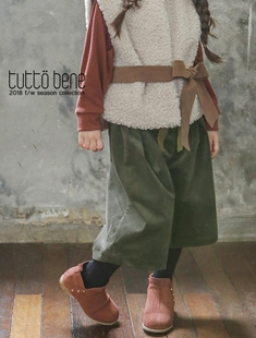 TUTTO BENE - BRAND - Korean Children Fashion - #Kfashion4kids - Pleated Pants
