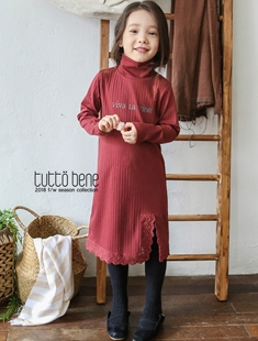 TUTTO BENE - BRAND - Korean Children Fashion - #Kfashion4kids - Dia Long One-piece