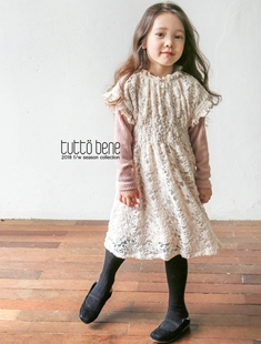 TUTTO BENE - BRAND - Korean Children Fashion - #Kfashion4kids - Rose One-piece