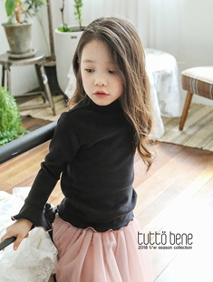 TUTTO BENE - BRAND - Korean Children Fashion - #Kfashion4kids - Ruffle T