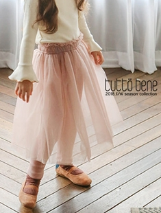 TUTTO BENE - BRAND - Korean Children Fashion - #Kfashion4kids - Smock Set-up