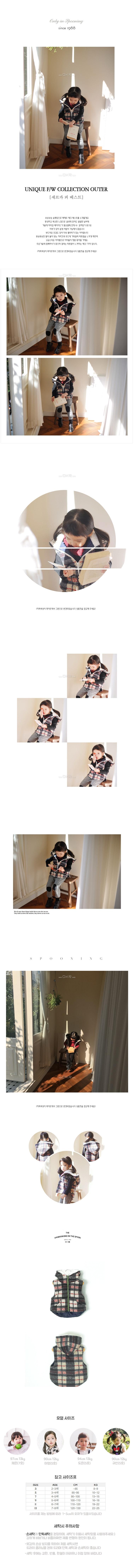 WANDOOKONG - Korean Children Fashion - #Kfashion4kids - Sherpard Vest