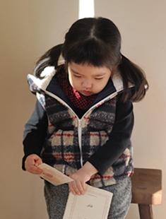 WANDOOKONG - BRAND - Korean Children Fashion - #Kfashion4kids - Sherpard Vest