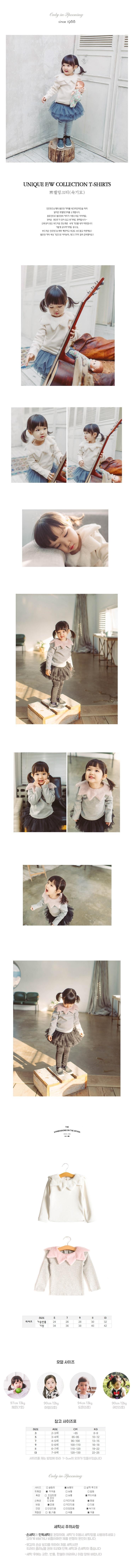 WANDOOKONG - Korean Children Fashion - #Kfashion4kids - Bell Mink Tee