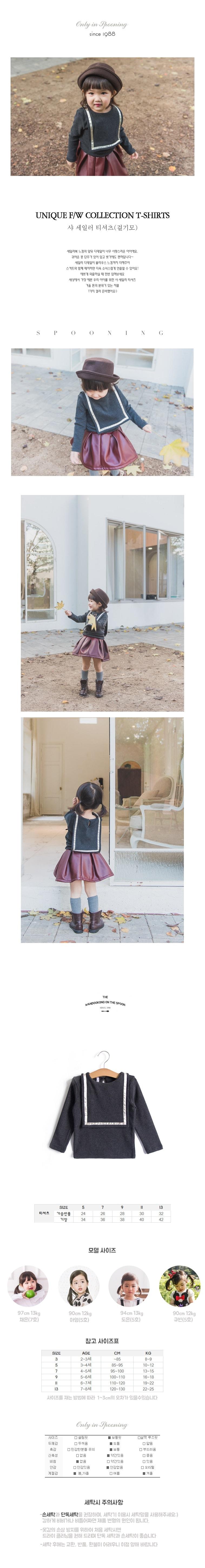 WANDOOKONG - Korean Children Fashion - #Kfashion4kids - Sha Sailor T-Shirt