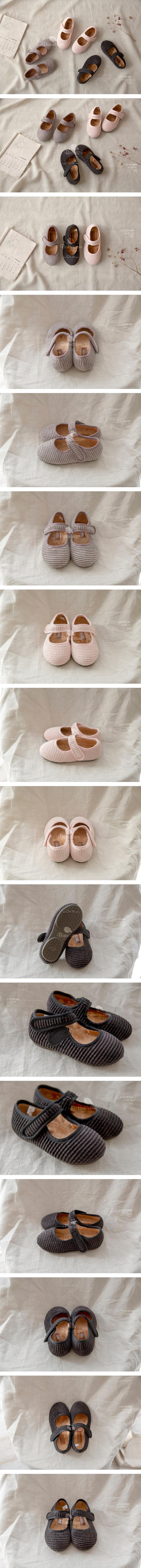 BABYZZAM - Korean Children Fashion - #Kfashion4kids - Pupal Flat