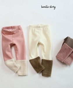 BANILLA STORY - BRAND - Korean Children Fashion - #Kfashion4kids - Bogel Leggings