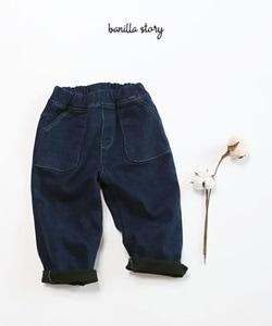 BANILLA STORY - BRAND - Korean Children Fashion - #Kfashion4kids - Front Pocket Denim Pants