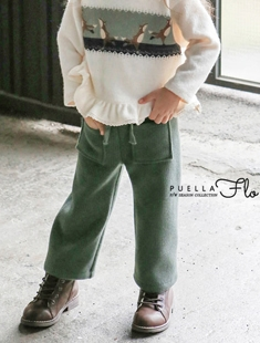 FLO - BRAND - Korean Children Fashion - #Kfashion4kids - Lingo Knit Slacks