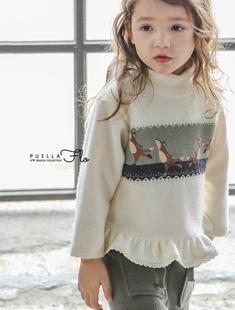FLO - BRAND - Korean Children Fashion - #Kfashion4kids - Monica T