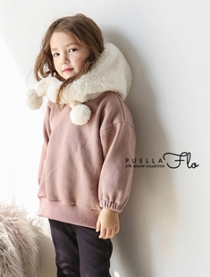 FLO - BRAND - Korean Children Fashion - #Kfashion4kids - Bashu Hood Tee