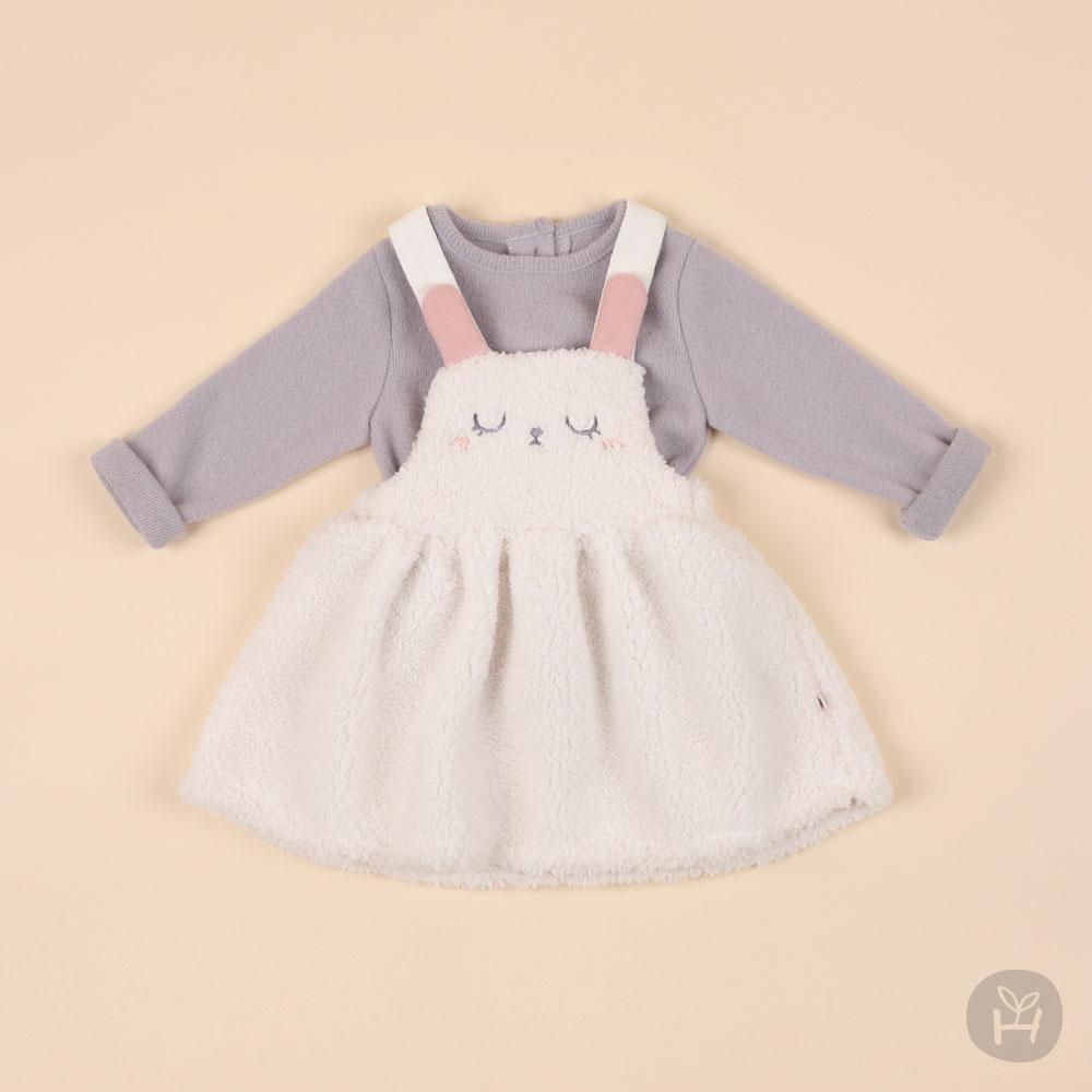 HAPPY PRINCE - Korean Children Fashion - #Kfashion4kids - Karan Top Bottom Set - 2
