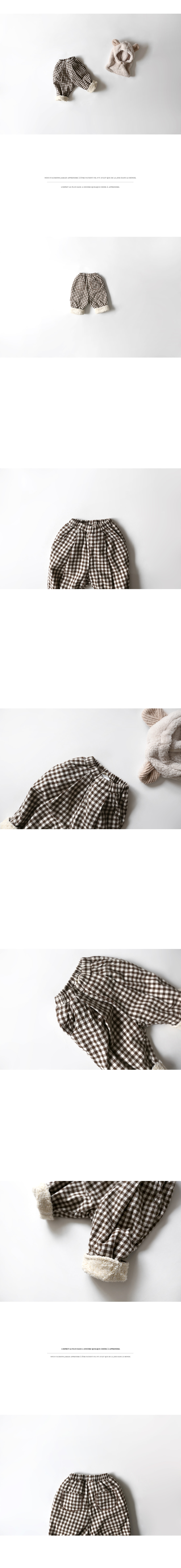 HETZEBEBE - Korean Children Fashion - #Kfashion4kids - Warm Check Baggy Pants