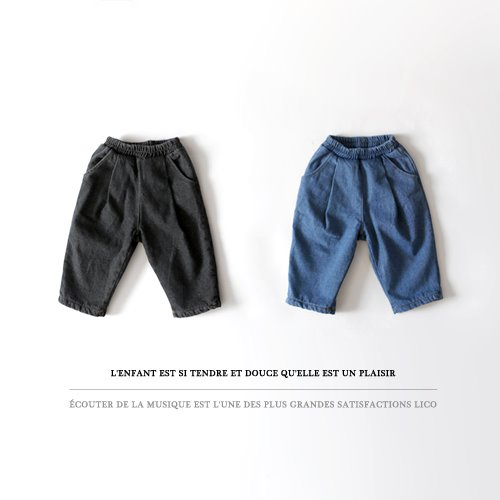 HETZEBEBE - BRAND - Korean Children Fashion - #Kfashion4kids - Denim Bonding Baggy Pants
