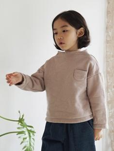HONEYBEE - BRAND - Korean Children Fashion - #Kfashion4kids - Pocket Tee