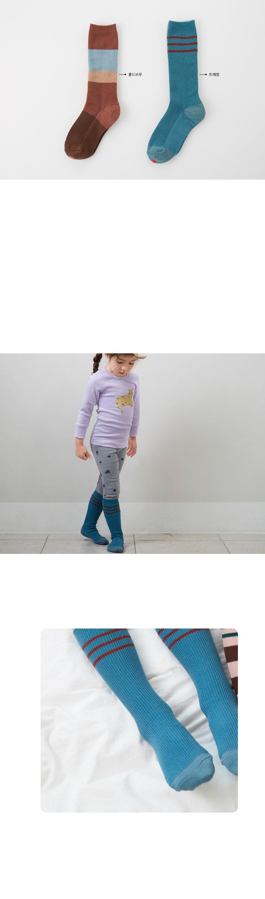 KOKACHARM - Korean Children Fashion - #Kfashion4kids - Tracking Socks - 2