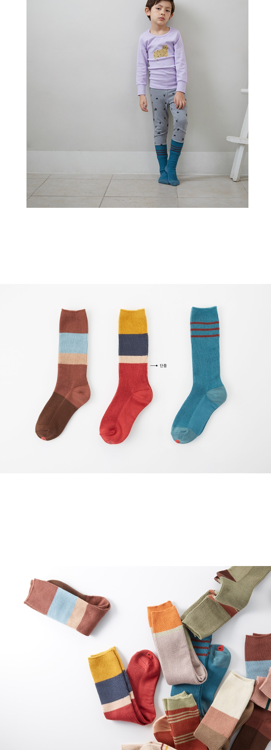 KOKACHARM - Korean Children Fashion - #Kfashion4kids - Tracking Socks - 3